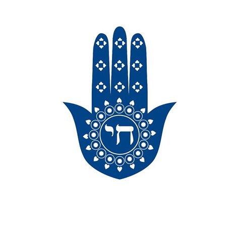 Казимеж-Дольны, Польша: Hamsa logo