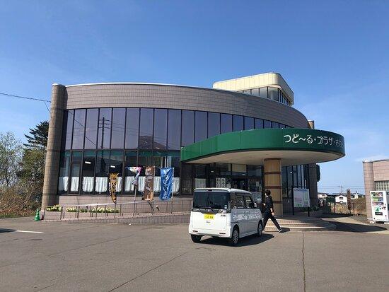 Michi-no-Eki Tsudoru Plaza Sawara