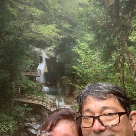 Ryujin Falls