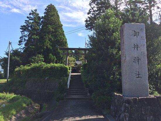 Mii Shrine
