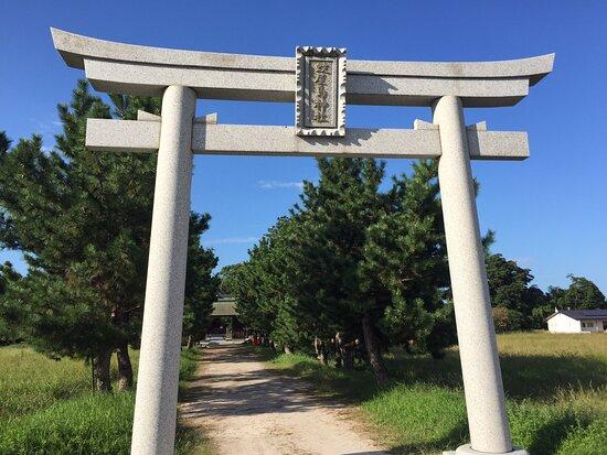 Kayashima Shrine