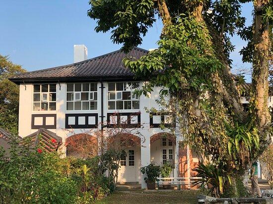 Island House Conservation Studies Centre