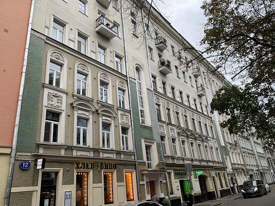 Revenue  House of Ya .I. Pankov