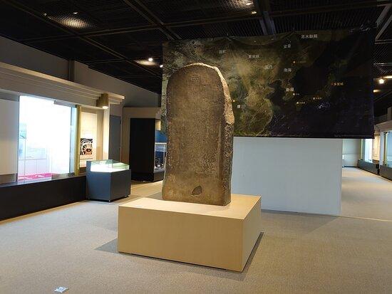Tagajo Archaeological Survey Center