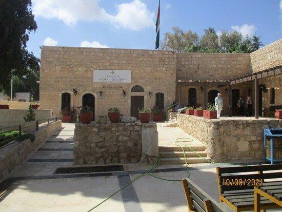 Madaba Visitors Center