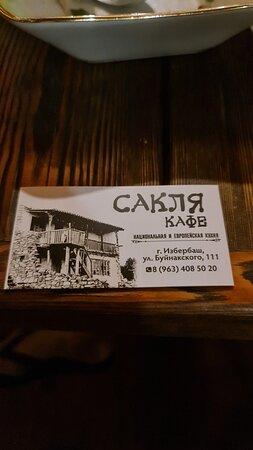 Izberbash, Ryssland: визитка