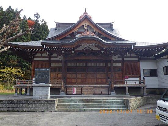 Kogakeyama Fudoin Kokujo-ji Temple
