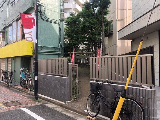 Seiichii Inari Daimyojin
