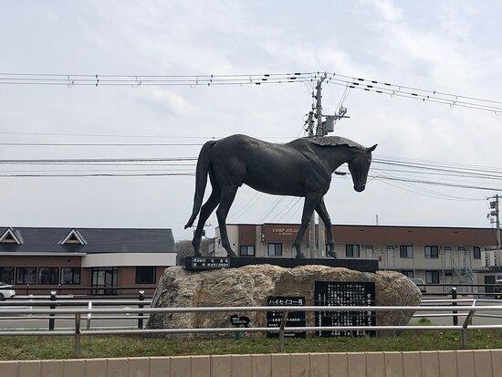 Haiseikogo Memorial statue