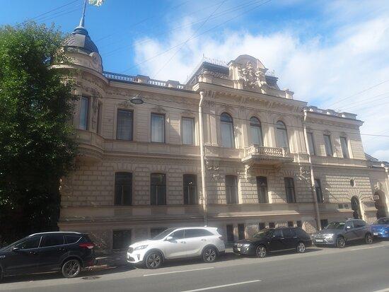 Mansion of  N.K. Vadbolskaya
