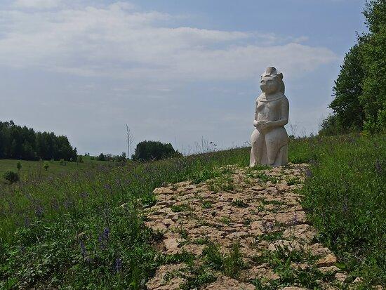 Lipetsk Oblast, Russia: Скульптура в парке