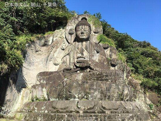 Nihon-ji Daibutsu
