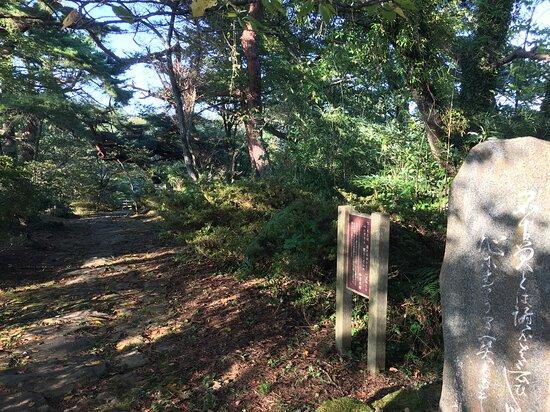 Monument of Shikbu Izumi's Poetry