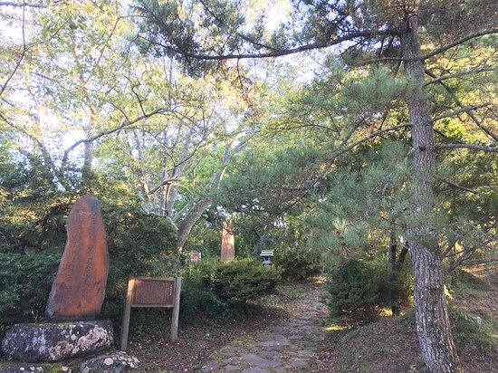 Monument of Saito Mokichi's Poetry