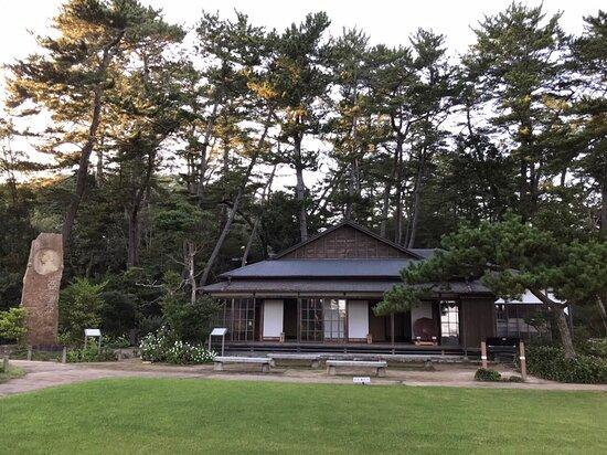 Tenshin House