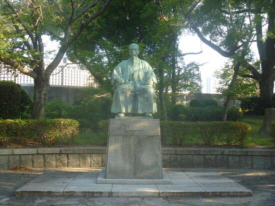 Nishimura Sutezo Monument