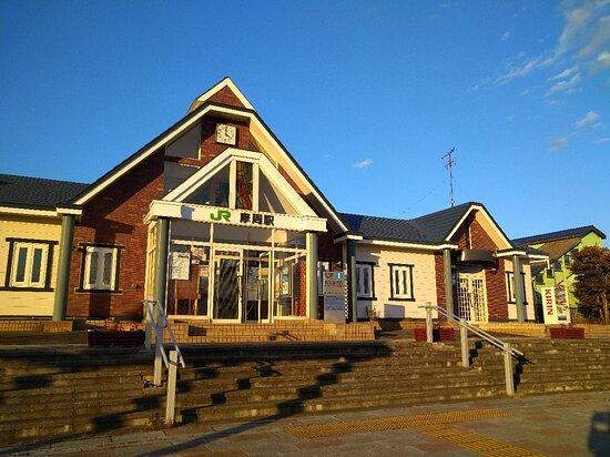 Mashu Station