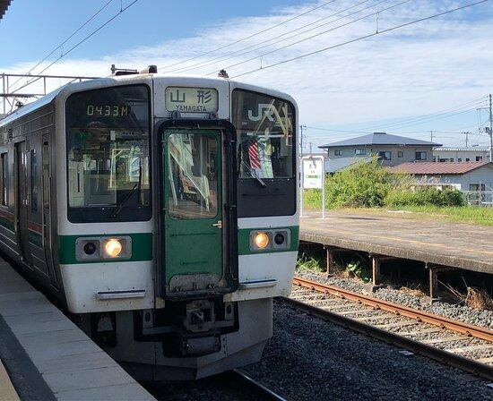 Akayu Station