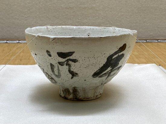 Toyozo Arakawa Museum