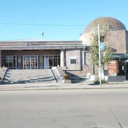 Spitak City Library Museum Department