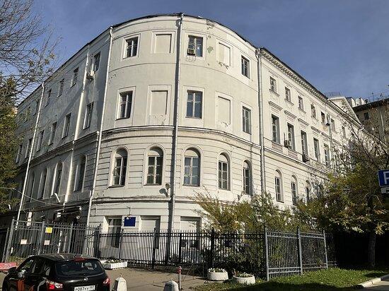 House of M.A. Dmitrieva-Mamonova