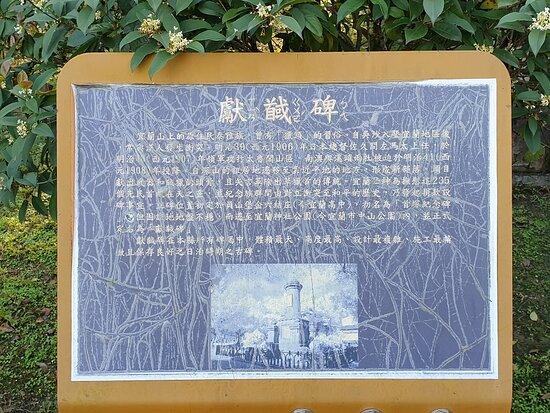 Xian Guo Bei