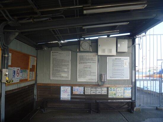 Chiotose Tosen Ferry