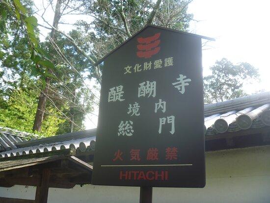 A Pilgrimage trip to 33 places in Saigoku