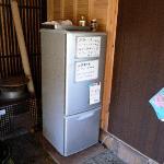 下栗の里の無人市の冷蔵庫