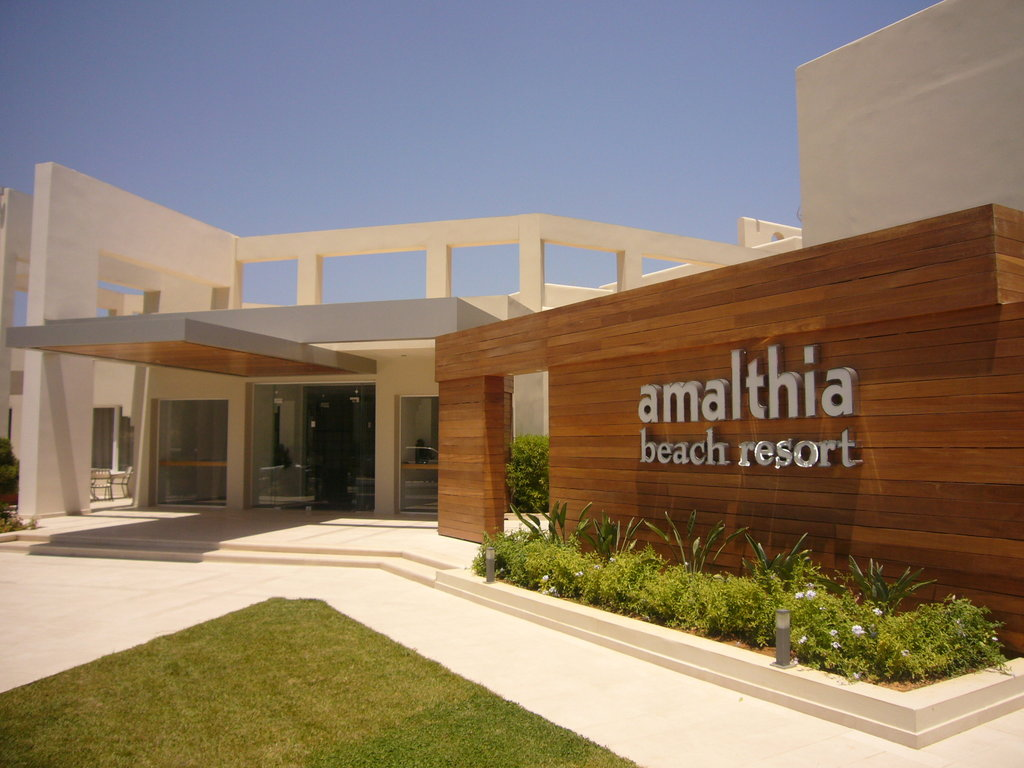 ‪Amalthia Beach Resort‬