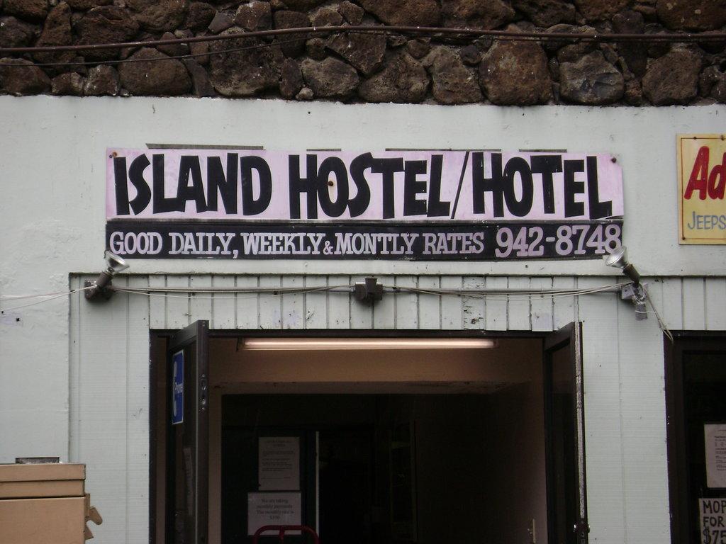 Island Hostel