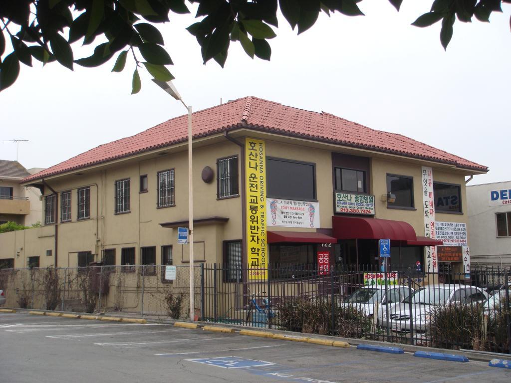 Hosanna House Youth Hostel