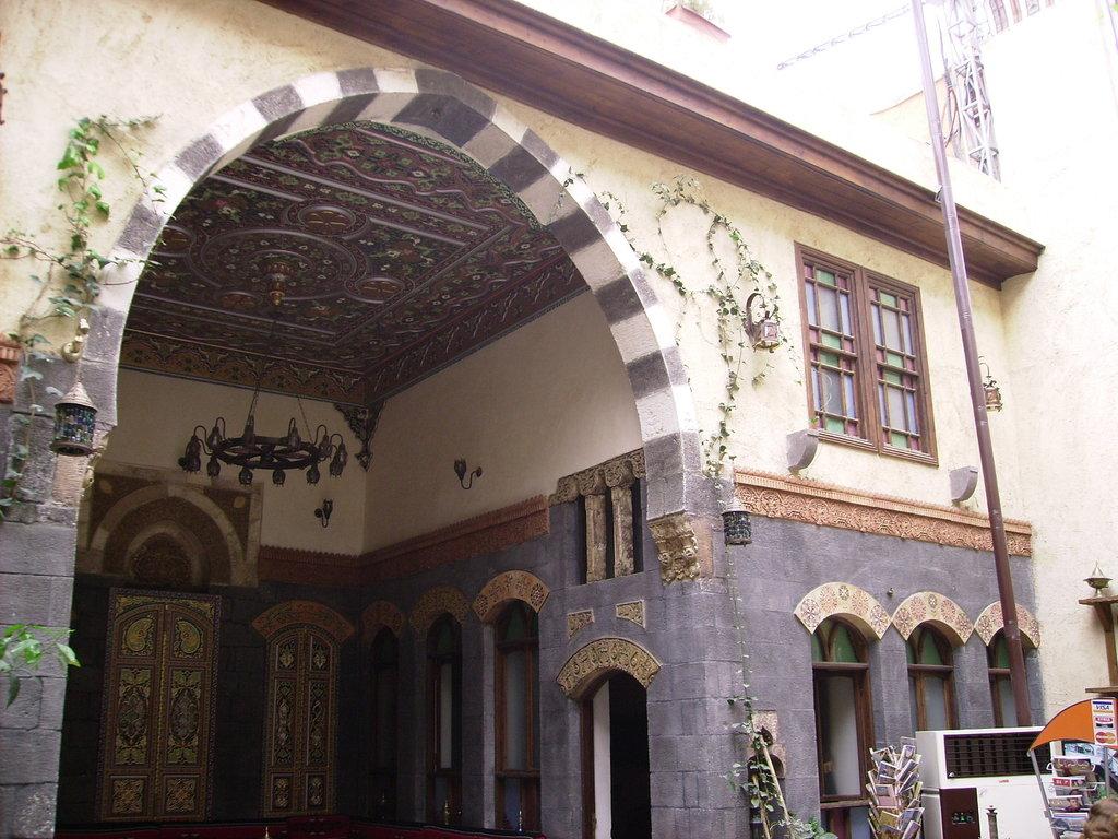 Al Zaetona Hotel