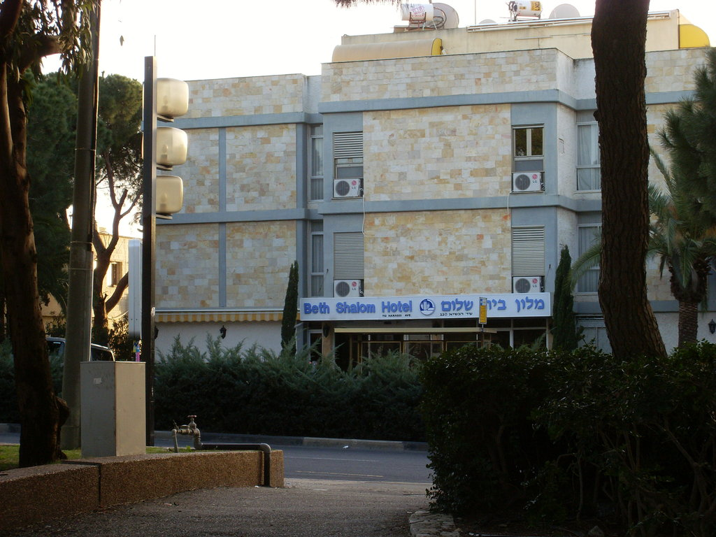 ホテル ベス シャーローム