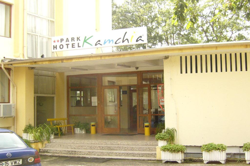 Park Hotel Kamchia