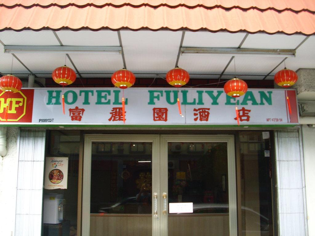 Hotel Fuliyean