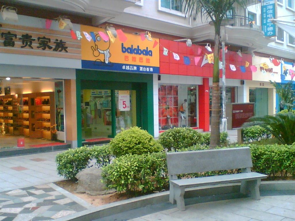 Yijing Hotel