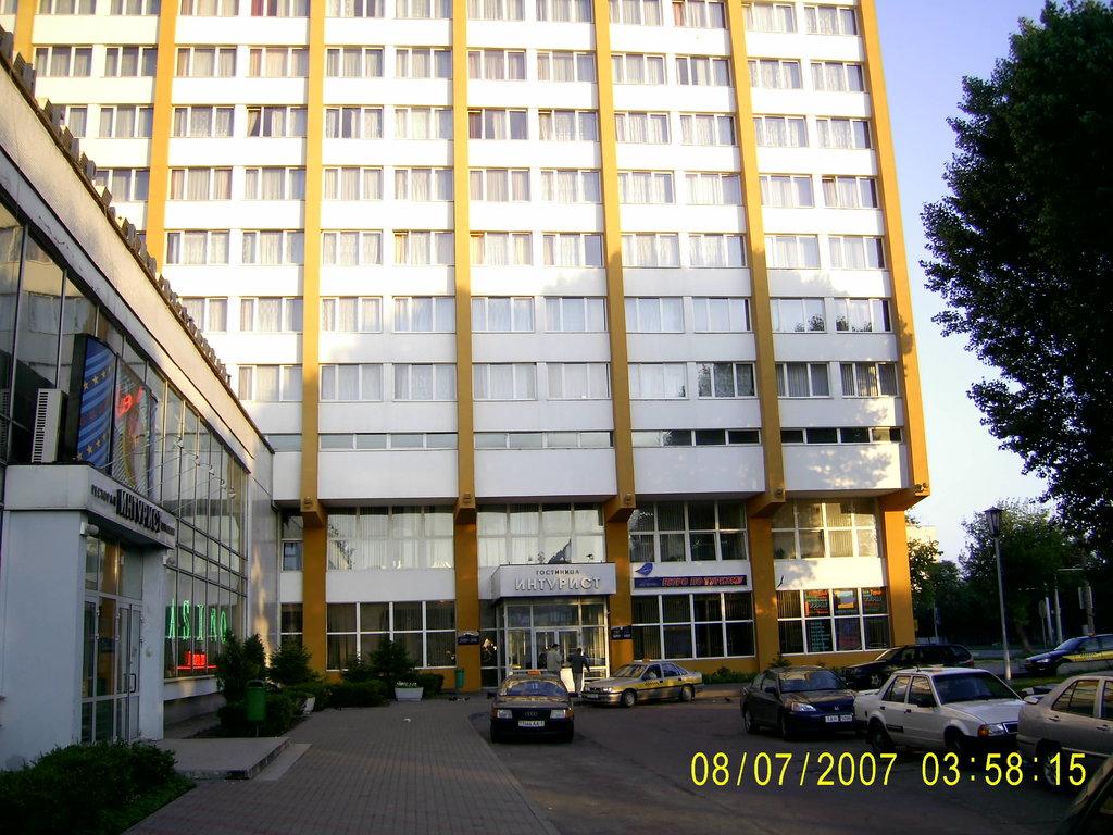 Brest-Intourist Hotel