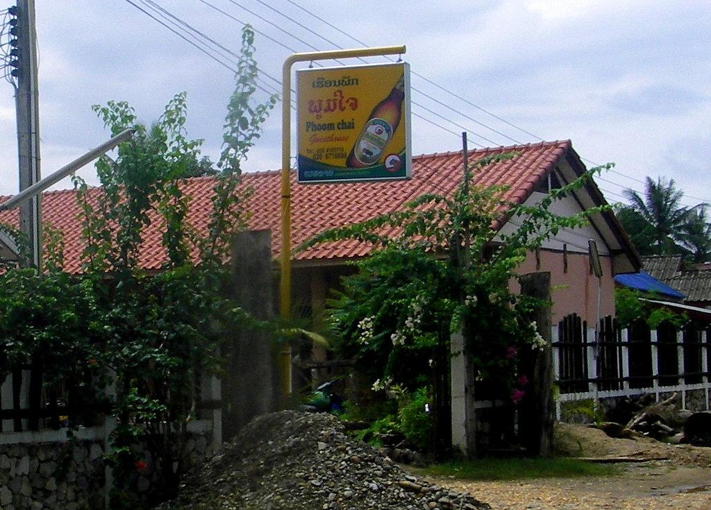 Phoomchai Guesthouse