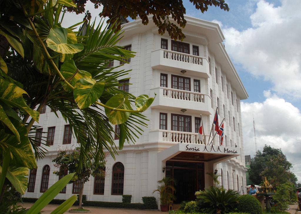 โรงแรมโซเรีย โมเรีย บูติก