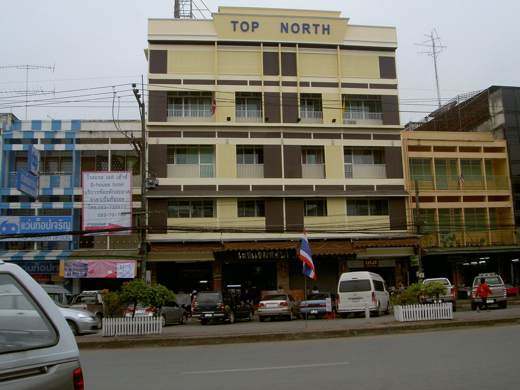 Top North Hotel Mae Sai