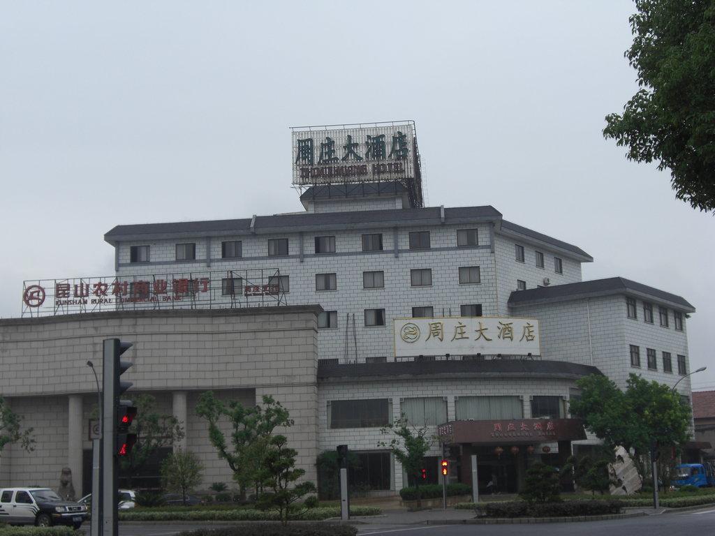 Zhouzhuang Hotel Kunshan