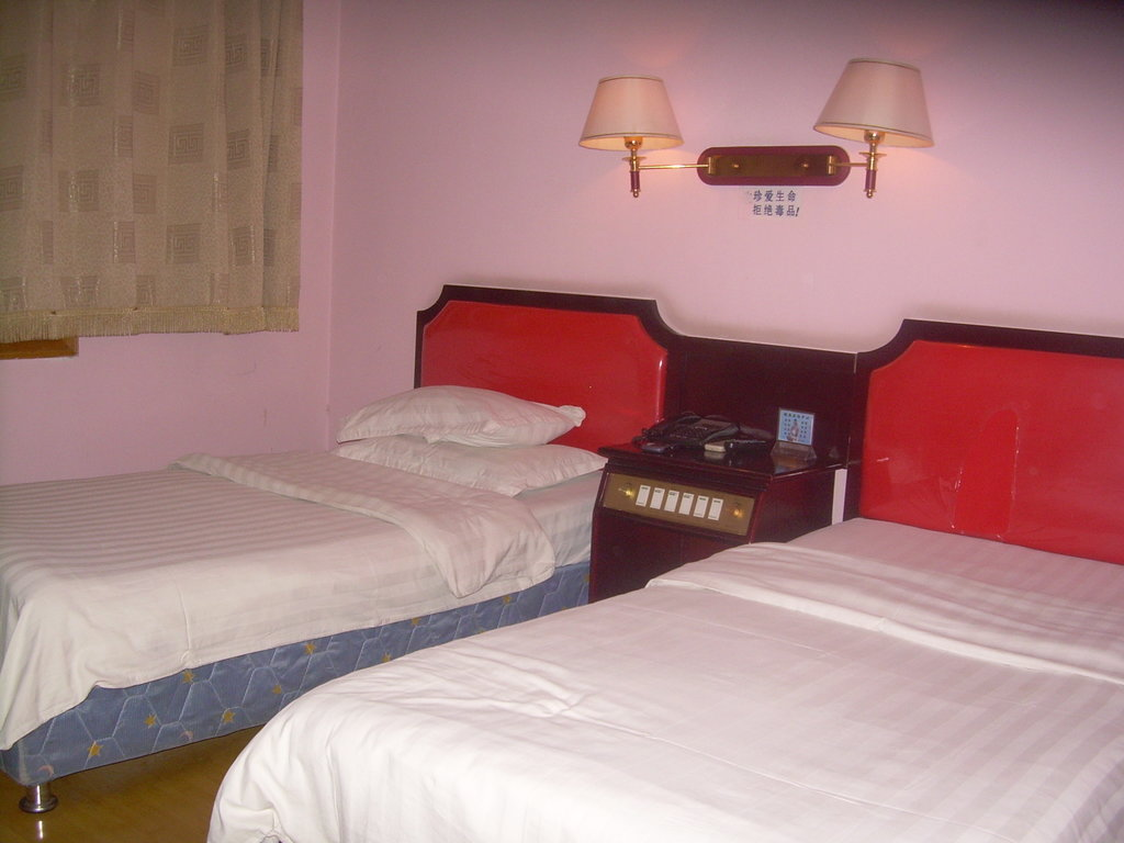 Hang Lu Airport Hotel