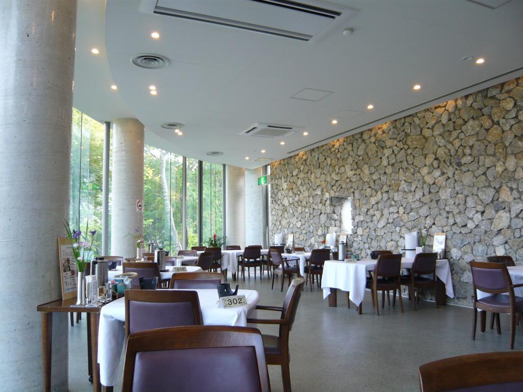 Hotel Seira Shimanto