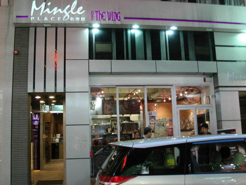 Mingle Place On The Wing