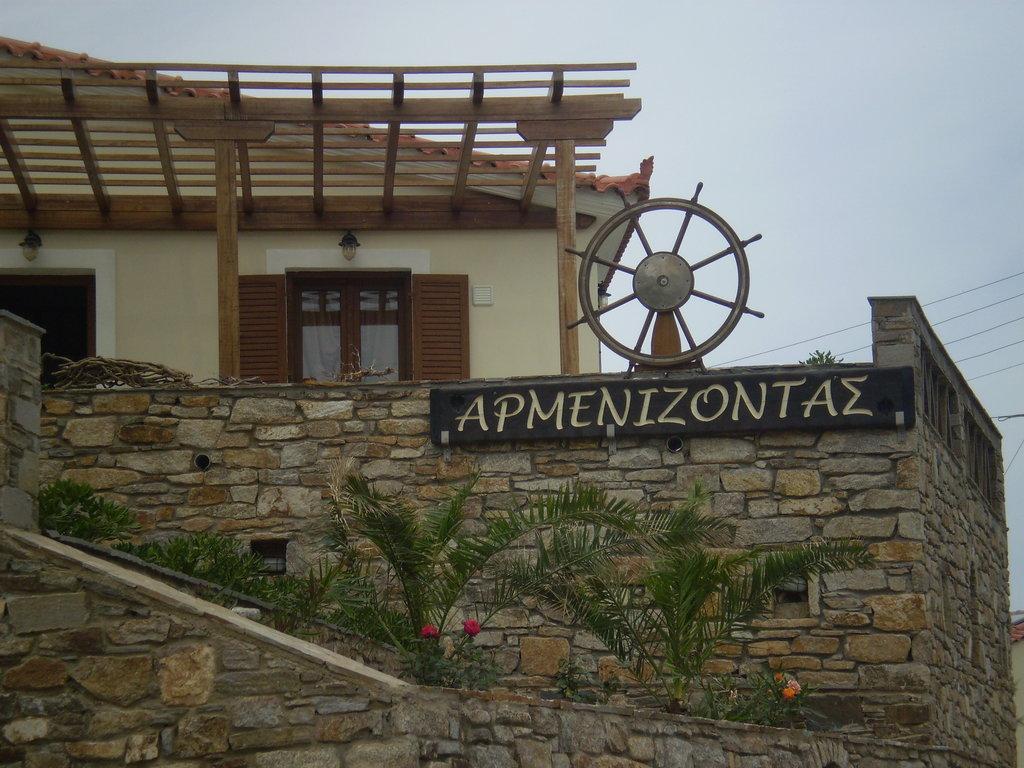 Armenizontas Villas
