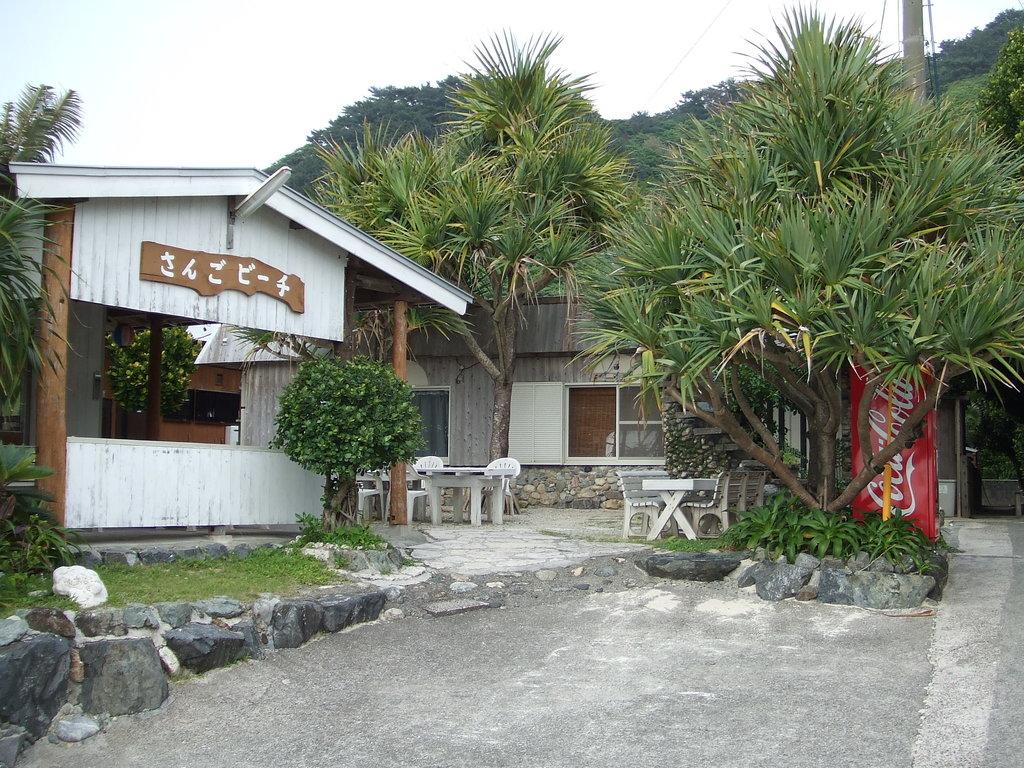 Sango Beach