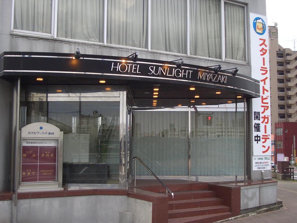 Hotel Sunlight Miyazaki