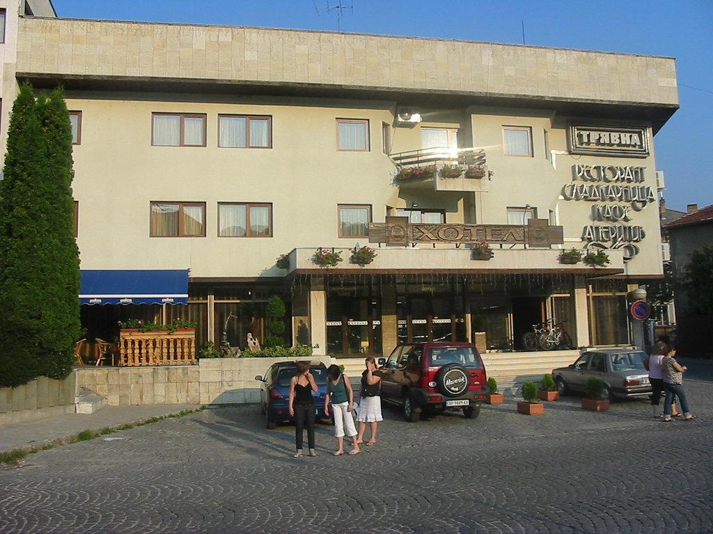 Hotel Complex Tryavna