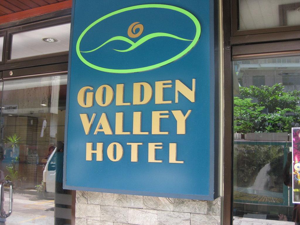 โรงแรมโกลเดน วัลเลย์